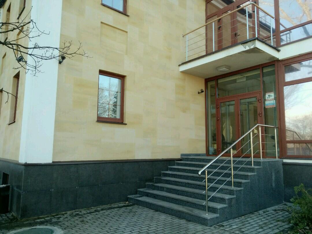 Бюро переводов Звенигород